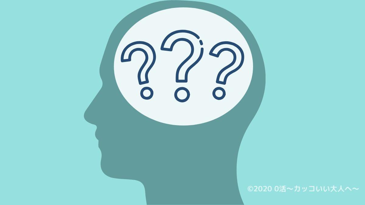 AGA治療薬で副作用を引き起こすものとは?