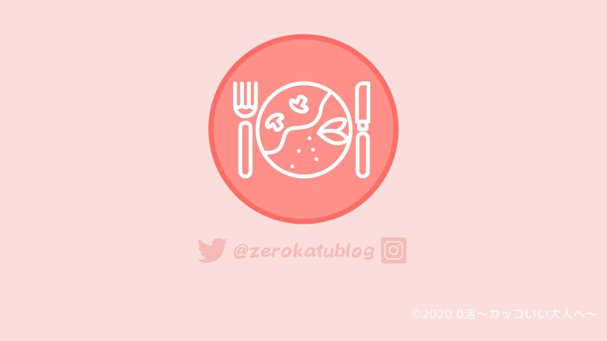 筋トレ増量期の食事|食事量を増やす工夫とおすすめのサプリを紹介