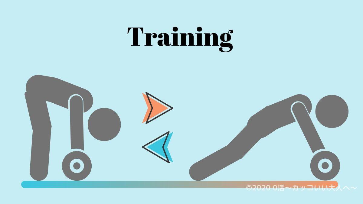 【腹筋の付け方】簡単なトレーニング