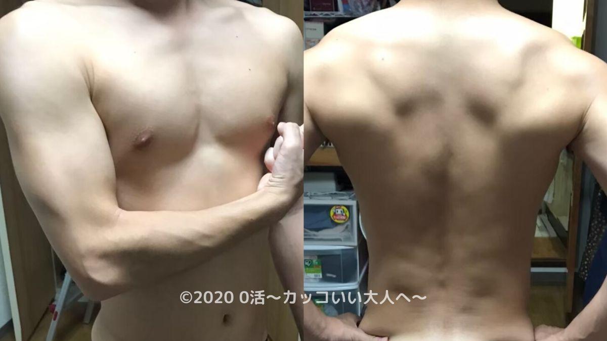 【筋トレ1年】見た目の変化~7ヶ月目~