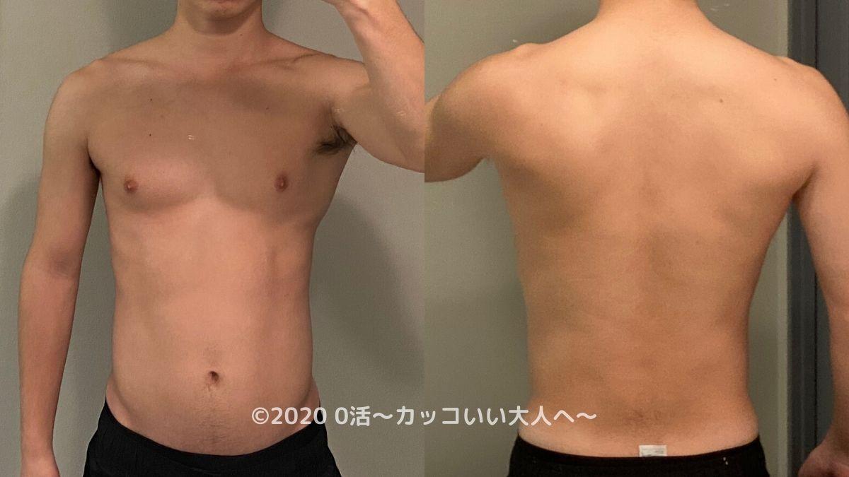 【筋トレ1年】見た目の変化を振り返る~9ヶ月目~