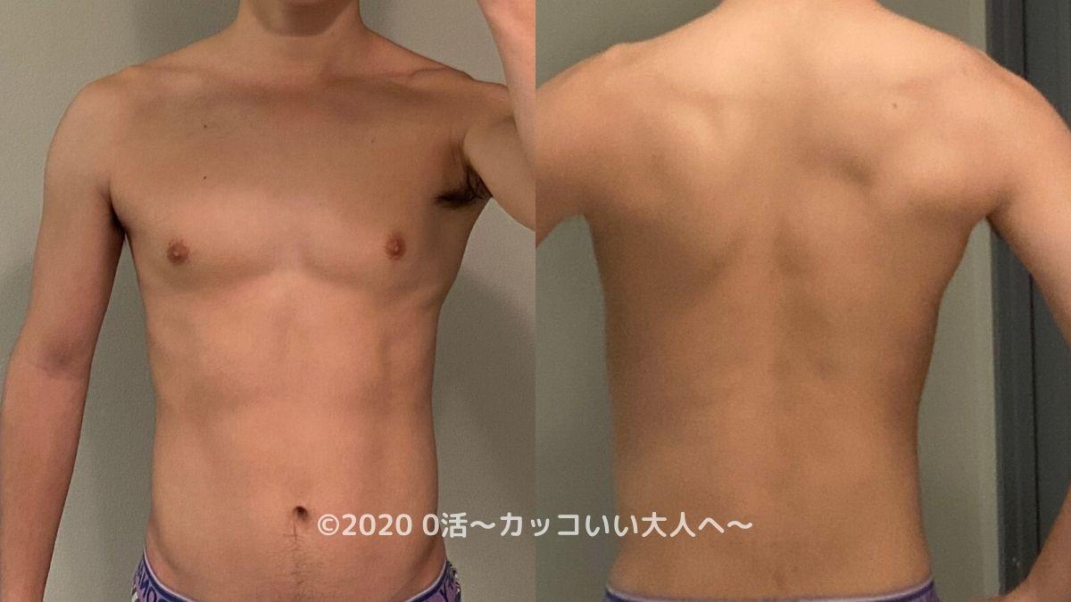 【筋トレ1年】見た目の変化~10ヶ月目~