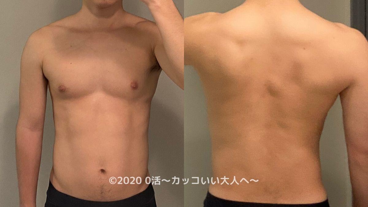 【筋トレ1年】見た目の変化~12ヶ月目~