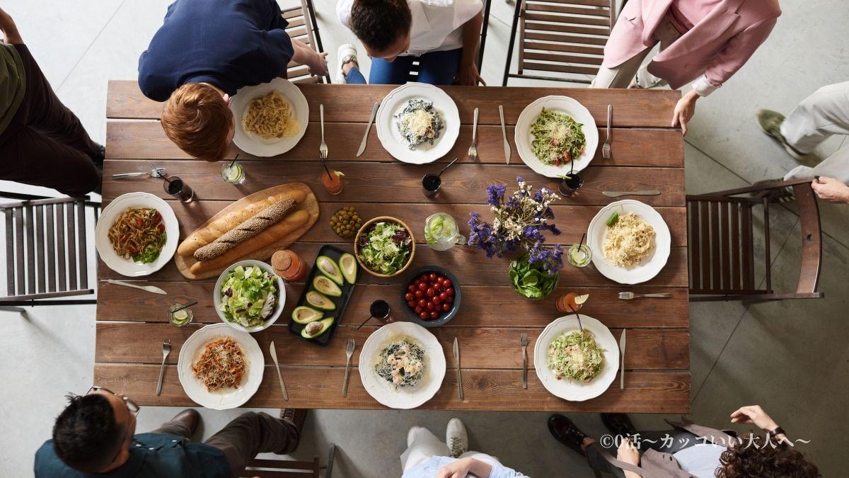 【おまけ】痩せたい人向けの簡単な食事管理
